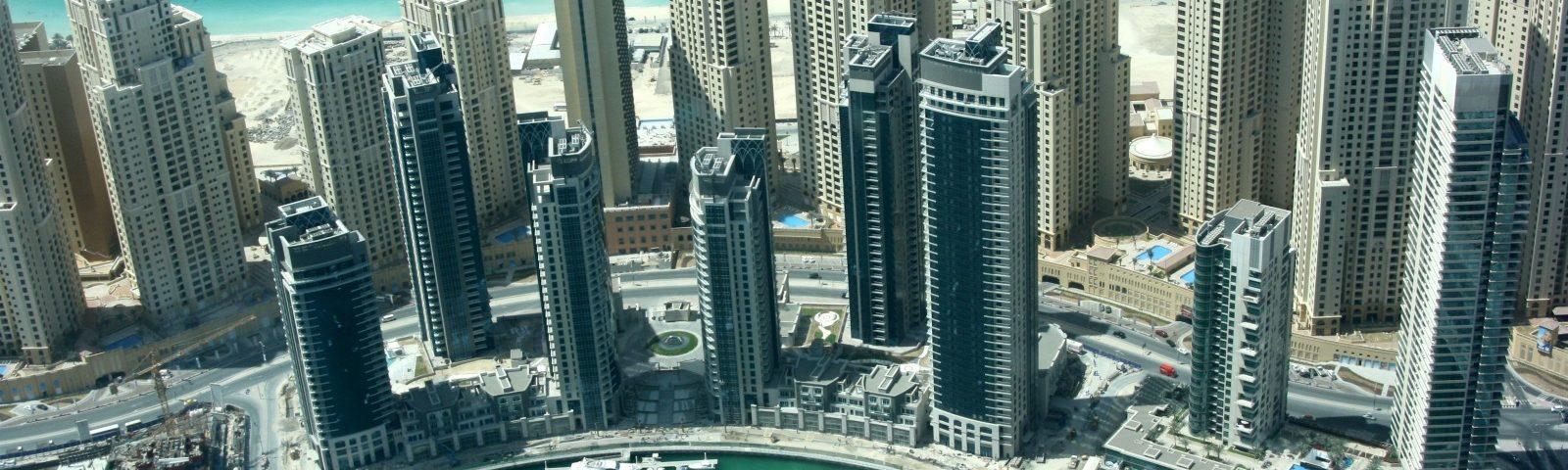 Дубай - развивающаяся столица ОАЭ