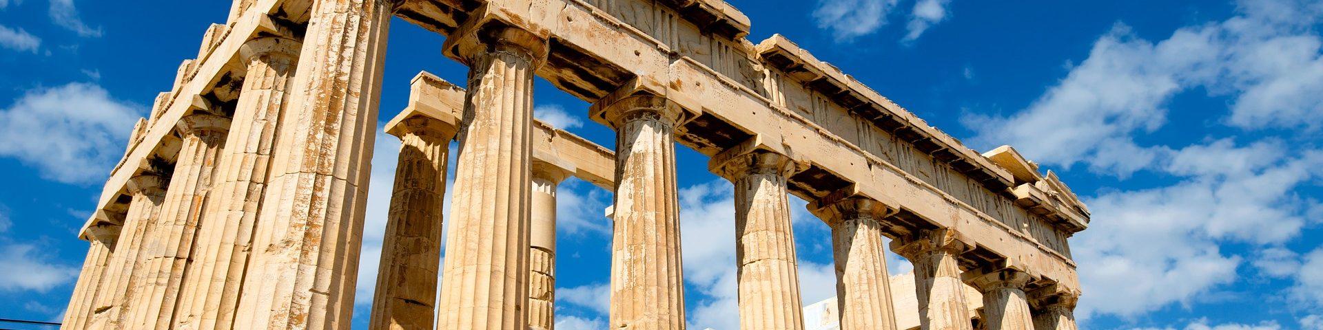 Греция и ее достопримечательности