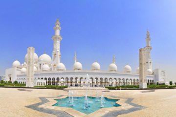 Абу Даби, ОАЭ отдых и цены