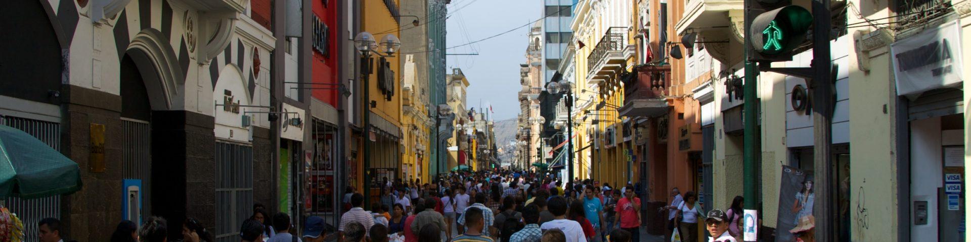 Гуляем по Перу